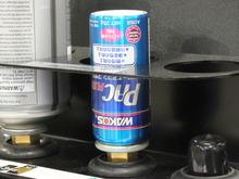 DSCF9277
