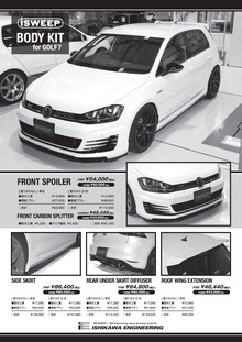 bodykit_new