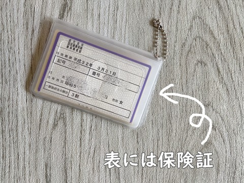 IMG_8440