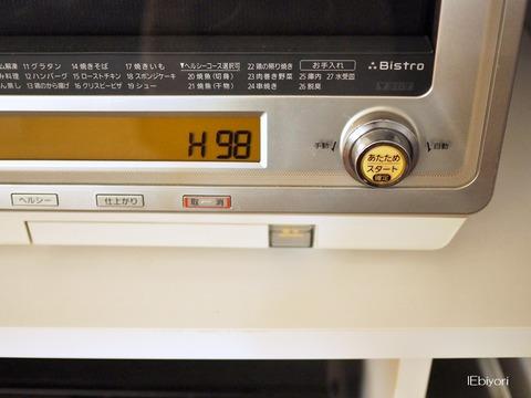 PC289765
