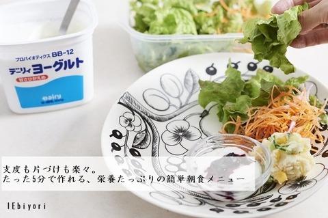 50tenkaji-choushoku2-3-680x452