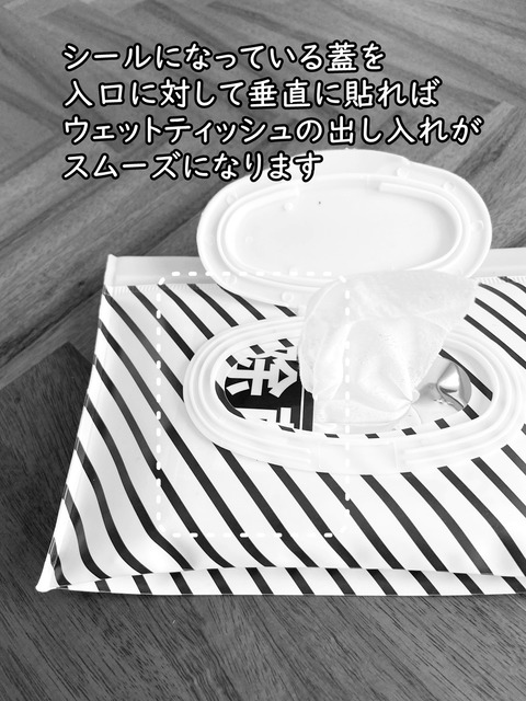IMG_6925 - コピー