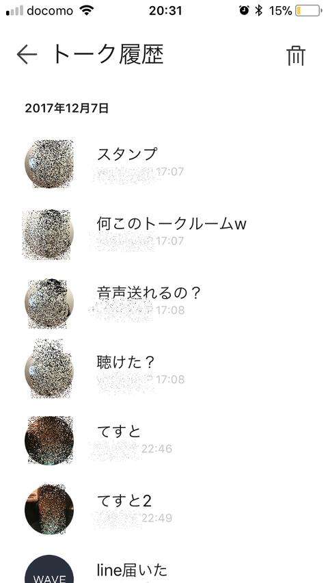 IMG_8477