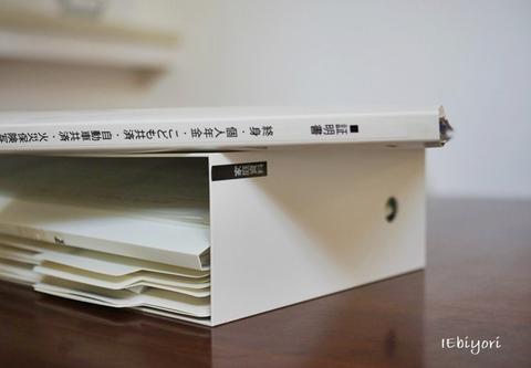 IMGP8665