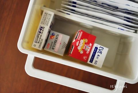 ■ワンシーズンの薬収納■
