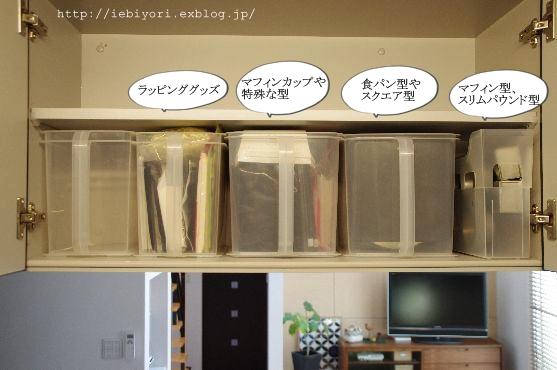 cf05643a.jpg