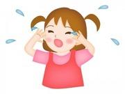 children_naku_12135-300x225