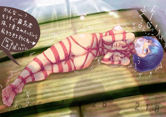 ロリ貧乳縛り (3)