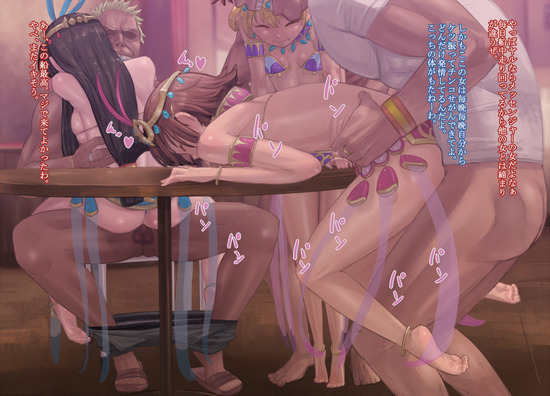ロリ貧乳 (6)