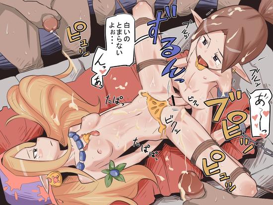 ロリ貧乳 (44)