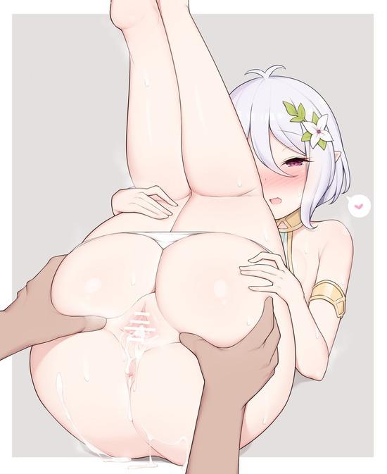 e (53)