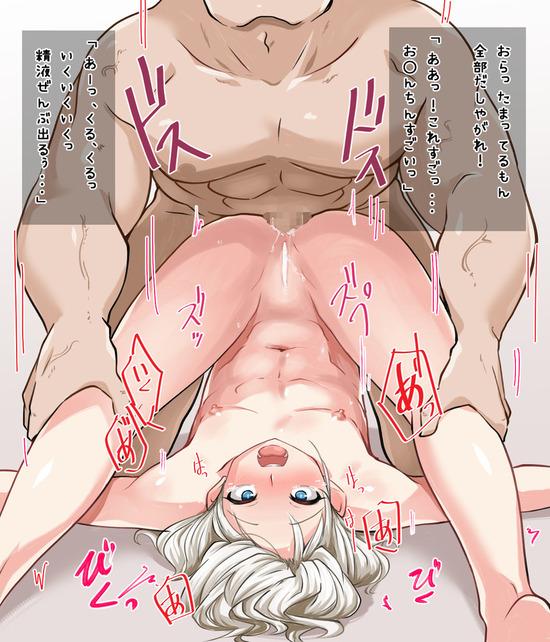 ロリ貧乳 (21)