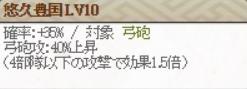 スクリーンショット (143)