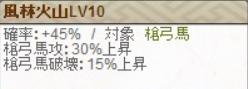 スクリーンショット (149)