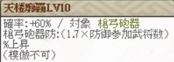 スクリーンショット (145)