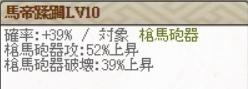 スクリーンショット (147)