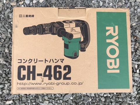 8ADCEF65-CCD8-49F2-85E2-F8A9F1269C5F