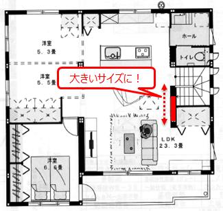 2階妻収納サイズ拡大
