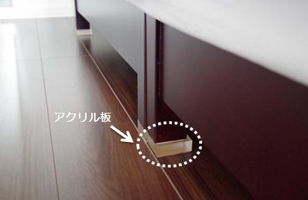 入居後寝室_15