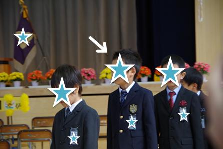 長男入学式3
