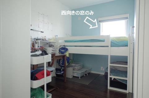 202101_個室化後子供部屋_次男9