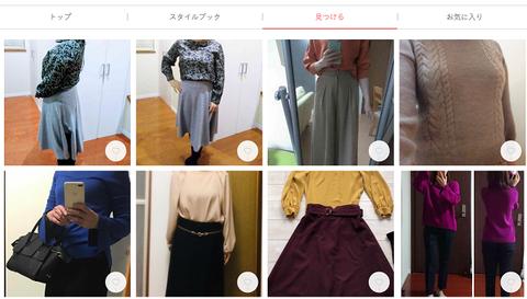 202001_ファッションレンタル3