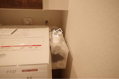 202009_洗濯ネット収納1