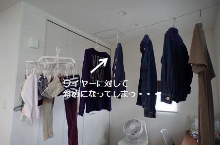 pid4M_16