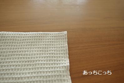 201710_ふきん検証6
