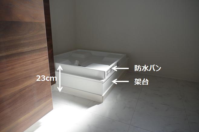 2階洗面所8