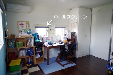 子供部屋レイアウト9