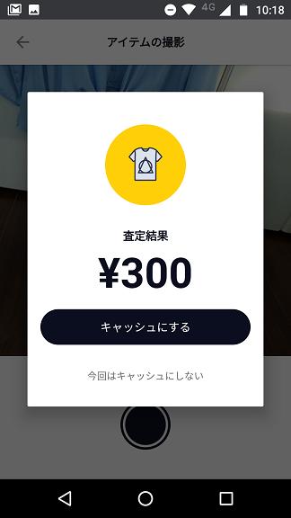 201802_CASH3
