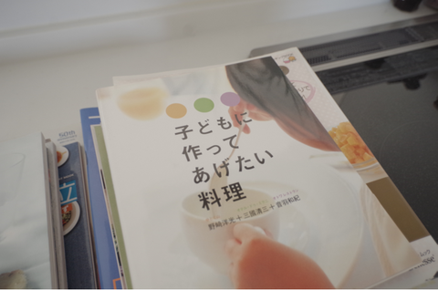 201901_レシピ本整理8