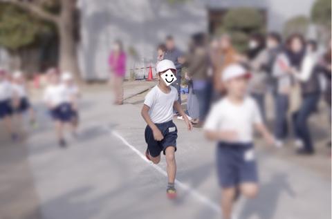 201811_マラソン大会1