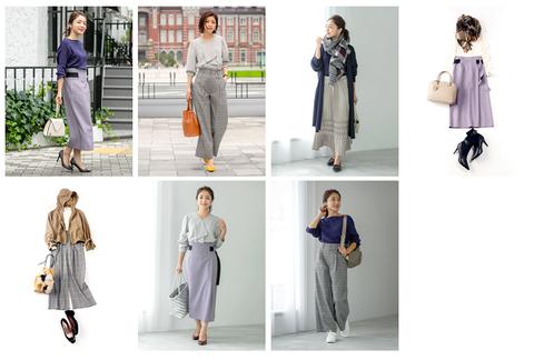 202001_ファッションレンタル4
