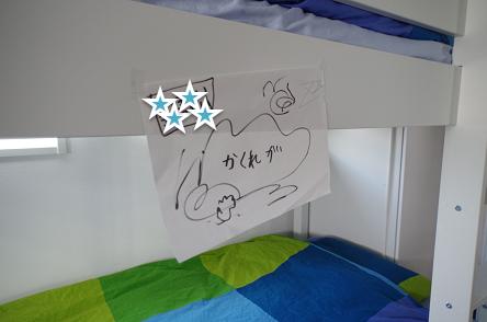 二段ベッド_1609_13