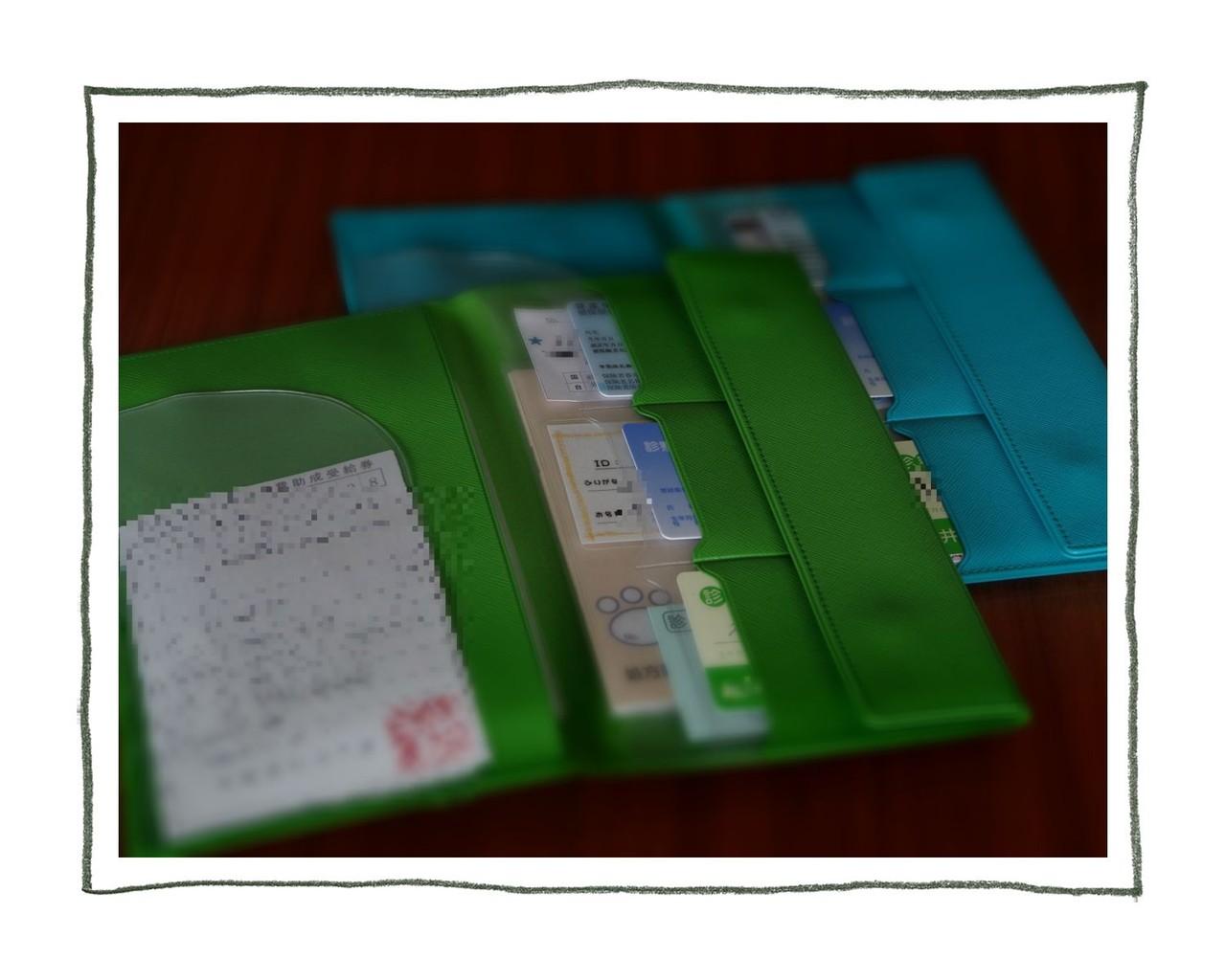 母子手帳new_04
