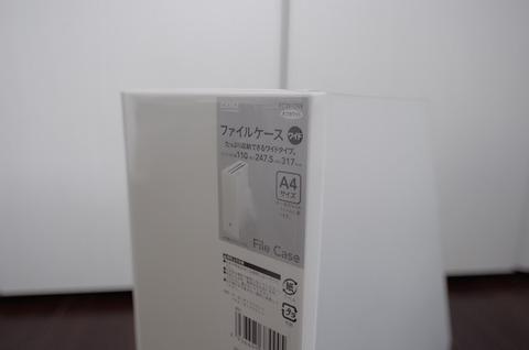 201806_ファイルスタンド1