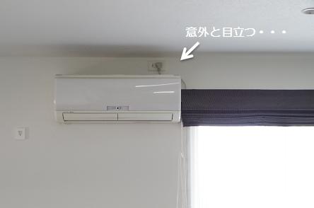 エアコンコンセント_6