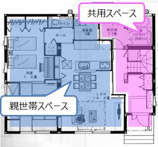 1階LDK間取り3