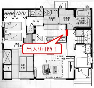 1階キッチン間取り2