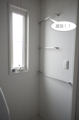 201701_洗面室タオルかけ_8