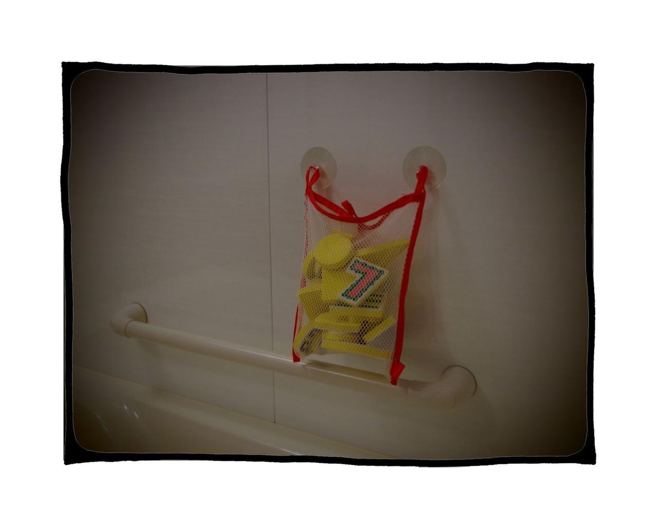 お風呂おもちゃ_before2