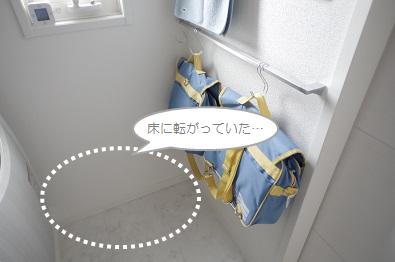 201701_洗面室タオルかけ_13