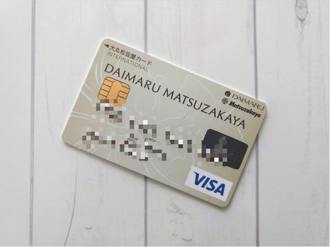 202001_card1