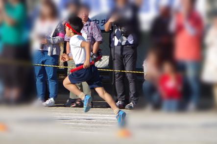 2016小学校運動会リレー