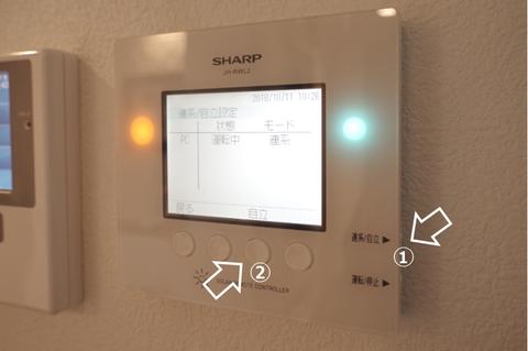 201909_太陽光蓄電池0