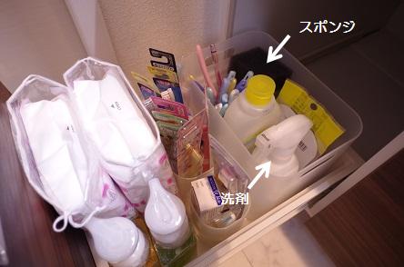201710_洗面室_収納before_2