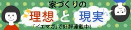 banner_260c