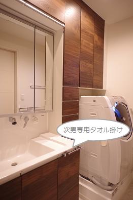 201701_洗面室タオルかけオマケ_8
